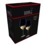 Kép 2/2 - riedel-vinum-riesling-box
